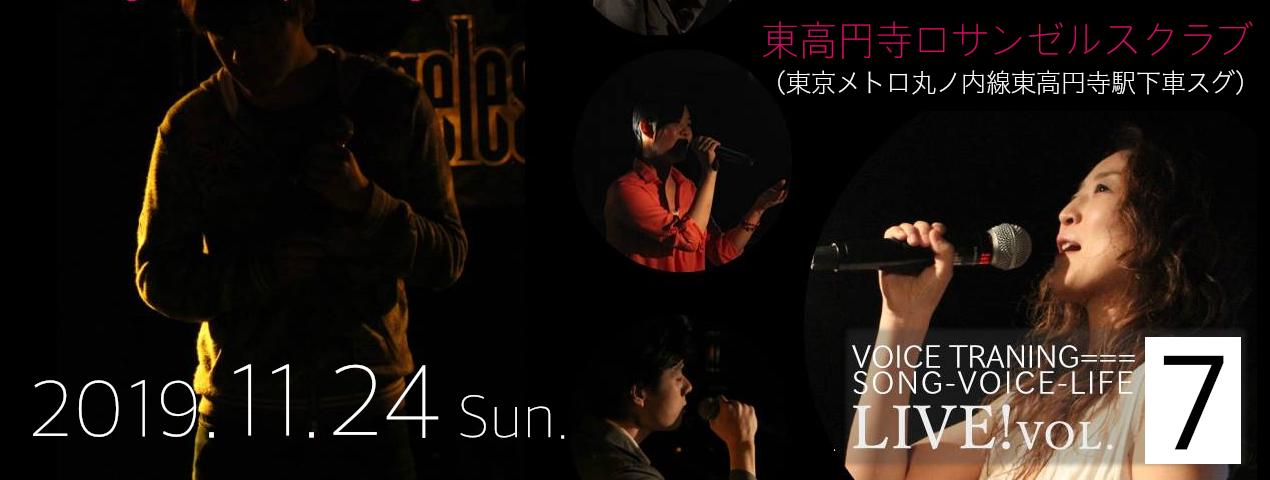 発表会LIVE7バナー