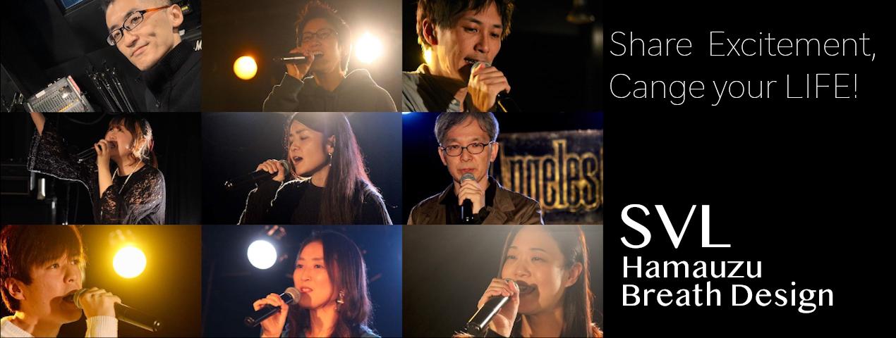 歌う人たち